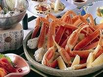 【☆今月のみ限定☆】2月平日限定プラン☆選べるお料理 ずわい蟹♪牛タン♪ 個室でゆっくり。