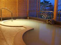貸切露天風呂(ひめさ湯り・弐の湯)別途50分1組1080円 ※天候によりご利用出来ない日もございます。