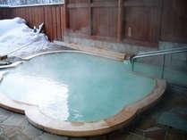 高湯温泉共同浴場「あったか湯」