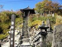 薬師堂 高湯温泉の中心の高台にあり、200年にわたり湯治客の信仰をあつめてきた。