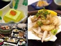 料理長渾身の当館最高料理でおもてなし【法楽会席】