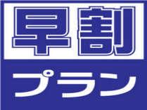 ■早割28 【吉兆会席】人気No.1プラン