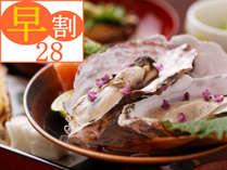 【1日3室限定!冬の早割28】28日前の予約でお得!旬の牡蠣を味わう牡蠣会席プラン