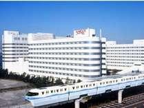 ★ホテル全景「ホテルのとなりは東京ディズニーランド(R)」