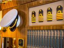 ★キャプテンズルームにはキャプテン制帽や肩章が飾られ特別感を演出