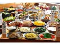 ボリューム満点の朝食 ※地元産食材を使用した32~33種類のお食事をお楽しみ下さいませ