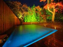 小浴場こもれび乃湯※ライトアップによる幻想的な雰囲気の露天風呂