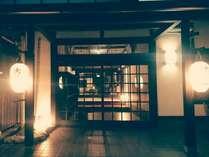 かや山の家 (京都府)
