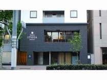 京都糸屋ホテル kyoto ITOYA hotel (京都府)