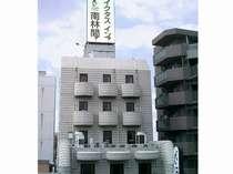 小田急・南林間駅徒歩1分。お一人4500円からの低価格ビジネスユースに最適です。