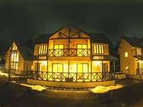 テラスハウススタイルの宿泊棟