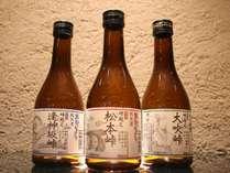 【50才以上限定】ご同伴の方は何才でok!選べる地酒1本サービス♪1泊2食-月彩-¥15,300~