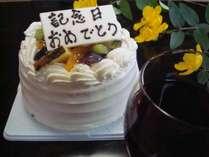お宿で乾杯♪ケーキ特典付◆◆アニバーサリー想い出プラン