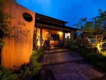 【有楽の夕方の外観】和の淡い灯りでお迎えする玄関。