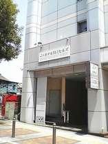 ホテル日立ヒルズ(BBHホテルグループ) (茨城県)