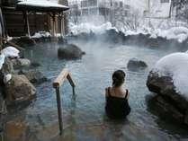 渓谷露天風呂『宇旅璃』