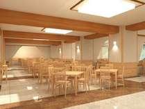 リニューアルしたレストラン(完成イメージです)
