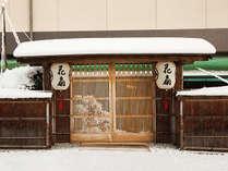 冬は、雪見露天風呂をお楽しみに飛騨亭花扇にご来館下さい。