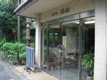 ホテル椿園
