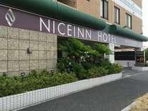 ようこそ!ナイスインホテル舞浜東京ベイへ!