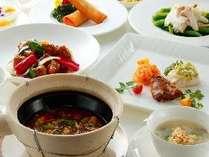 ◇中国料理「珠江」ミニコース イメージ