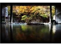 秋の大景観の露天風呂
