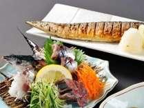 ~気仙沼に美味しい季節がやってきた!秋の味覚プラン~ 鰹や秋刀魚をお刺身で食べたことがありますか?