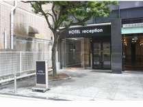 フロントとホテルは異なります。チェックインの際は必ずフロントまでお越しください。