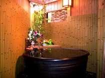 陶器の丸いお風呂【ひなの湯】です。貸切でごゆっくりどうぞ♪