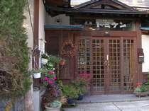 民宿トミケン