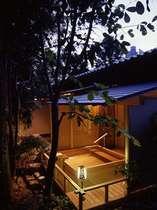 【離れ八花苑 露天風呂付和室】離れの専用露天風呂付きのお部屋の一例です。