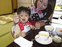 【赤ちゃんプラン】お夕食はお部屋でお召し上がり頂けます