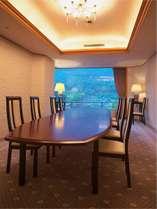 【ロイヤルスイート山水亭】特別な会食や会議などにもご利用頂ける