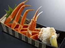 【追加料理】ずわい蟹(冷凍)半身2500円(税別)※要2日前予約