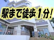 JR大津京駅まで徒歩1分!好立地なビジネスホテルです♪