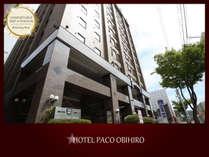 プレミア ホテル CABIN 帯広◆じゃらんnet