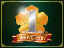 ◆プレミアホテル-CABIN-1周年記念プラン