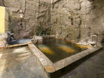 ◆天然温泉十勝の湯~露天風呂~