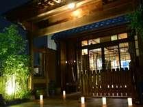 【外観】伝統文化がいきづく宿。朝は興福寺の鐘の音が聞こえてきます。