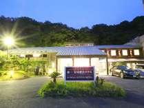 【トロ~リすべすべ絶景露天風呂の宿】かなぎ観光ホテル