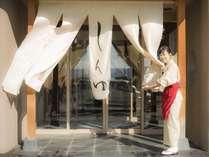 当館【上諏訪温泉しんゆ】へようこそ。ごゆっくりとお寛ぎください。