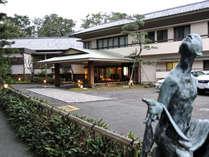 天女の館 羽衣ホテル(てんにょのやかたはごろもほてる) (静岡県)