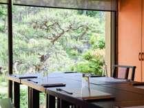 *【個室食事処/座敷】庭園を眺めながらお食事ができる個室食※選択できません