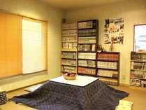 談話室は漫画本200冊以上、こたつ、TVを見ながらおくつろぎください