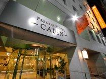 新宿中心部という好立地のホテルです。ビジネスにも観光にもご利用ください。