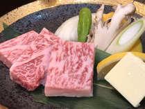 *【夕食:いわて南牛】岩手県内で大切に育てられた日本食肉規格A等級以上の牛肉