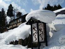 *【外観(冬)】冬の佇まい