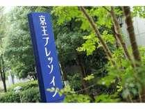 ◆GW限定◆【連泊割】2泊以上de超お得っ♪~赤坂駅&コンビニまで徒歩1分~東京観光に◎朝食付