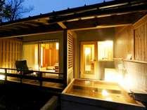 【露天風呂付和室※一例】すべて源泉かけ流し露天風呂付き。定員2~4名様。当館一番人気のお部屋です。