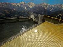 【天然温泉】単純アルカリ泉
